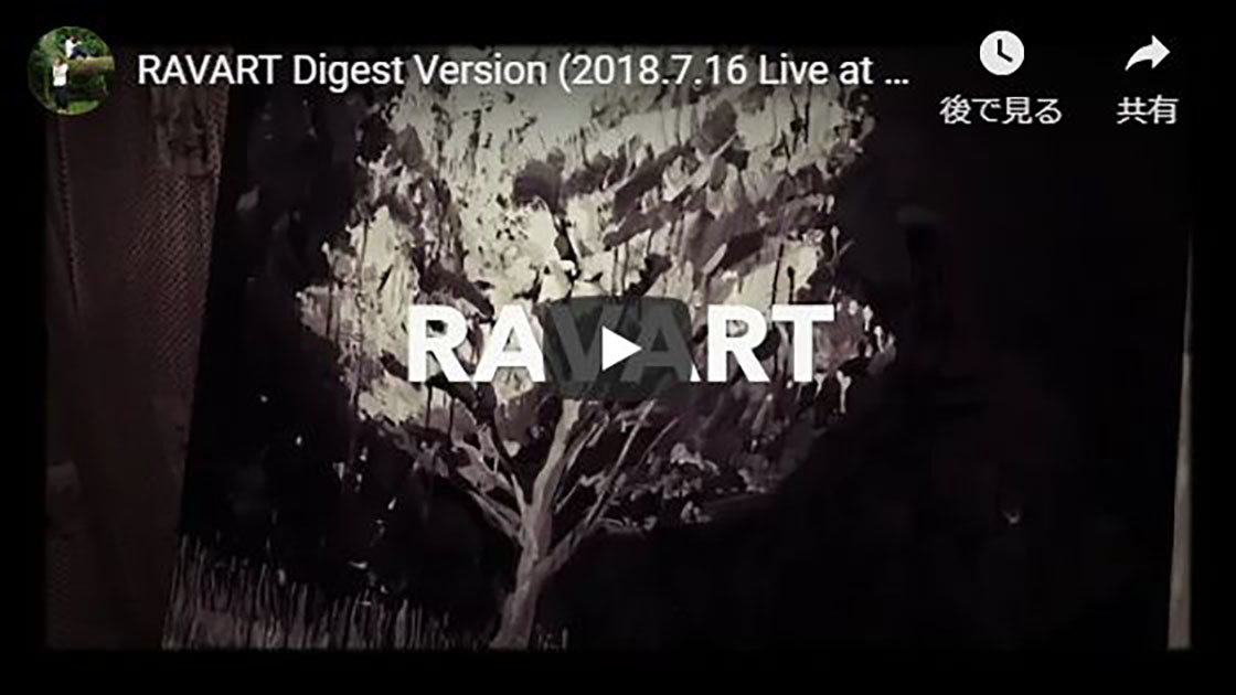 RAVART Digest Version (2018.7.16 Live at 長崎次郎喫茶室)