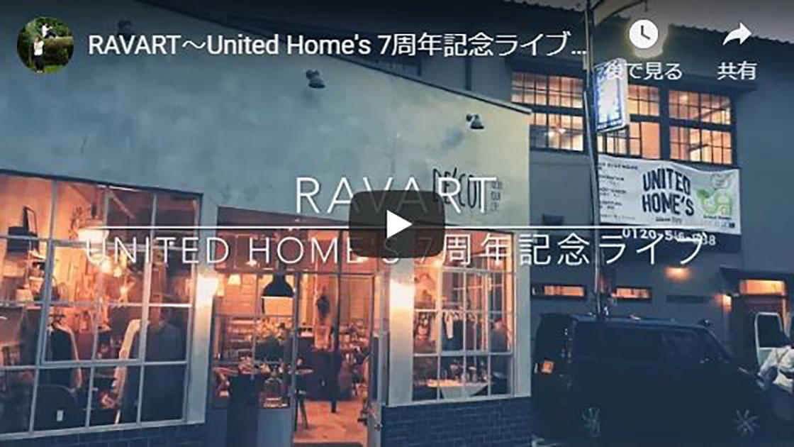 RAVART~United Home's 7周年記念ライブ~ in八女 digest (2019.3.2)